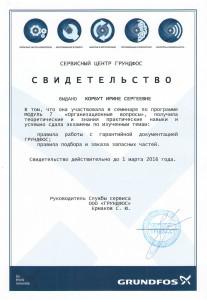 sertifikatg2