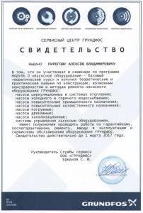 sertifikatg4